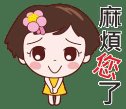 Anny sister sticker #9698999