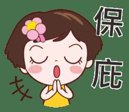 Anny sister sticker #9699000