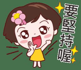 Anny sister sticker #9699001