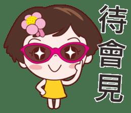 Anny sister sticker #9699002