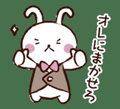 fukku-chan Sticker 2 sticker #9699931