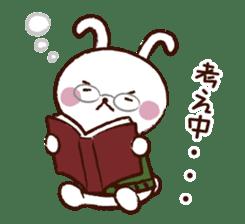 fukku-chan Sticker 2 sticker #9699939