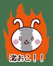 fukku-chan Sticker 2 sticker #9699945