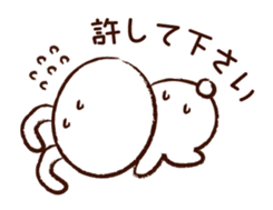 fukku-chan Sticker 2 sticker #9699949