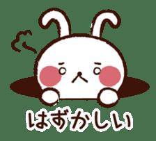 fukku-chan Sticker 2 sticker #9699955