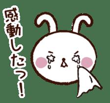 fukku-chan Sticker 2 sticker #9699964