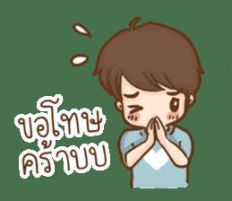 Love So Sweet sticker #9701373