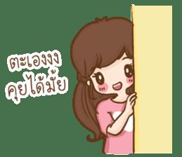 Love So Sweet sticker #9701374
