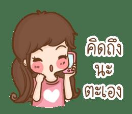 Love So Sweet sticker #9701380