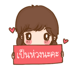 Love So Sweet sticker #9701400