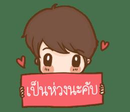 Love So Sweet sticker #9701401