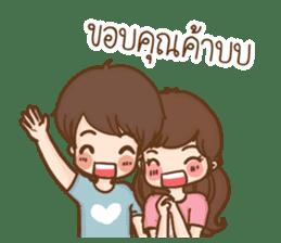 Love So Sweet sticker #9701402