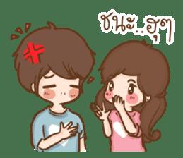 Love So Sweet sticker #9701406