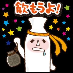 Ochoshi-san