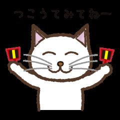 にゃんこファミリー3 in高知