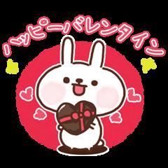 lovey-dovey rabbits
