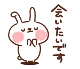 lovey-dovey rabbits sticker #9705770