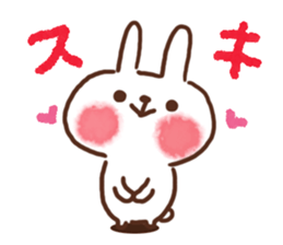 lovey-dovey rabbits sticker #9705779