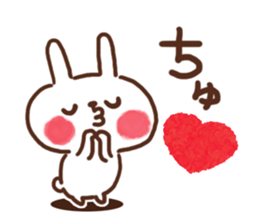 lovey-dovey rabbits sticker #9705780