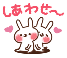 lovey-dovey rabbits sticker #9705788