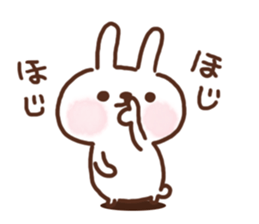 lovey-dovey rabbits sticker #9705798