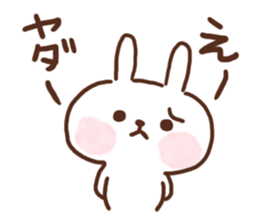 lovey-dovey rabbits sticker #9705807