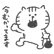 สติ๊กเกอร์ไลน์ Neko Neko-Chan sticker2(Daily)