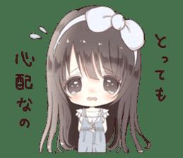 Milk, The Cute Junior High School Girl5 sticker #9715875