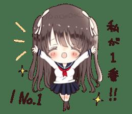 Milk, The Cute Junior High School Girl5 sticker #9715876