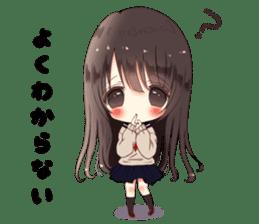 Milk, The Cute Junior High School Girl5 sticker #9715882