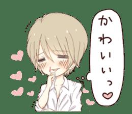 Milk, The Cute Junior High School Girl5 sticker #9715888