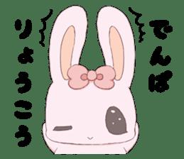 Milk, The Cute Junior High School Girl5 sticker #9715896