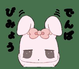 Milk, The Cute Junior High School Girl5 sticker #9715897