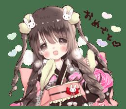 Milk, The Cute Junior High School Girl5 sticker #9715904