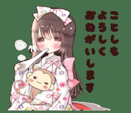 Milk, The Cute Junior High School Girl5 sticker #9715911