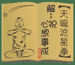 Kung Fu secret stickers sticker #9719275