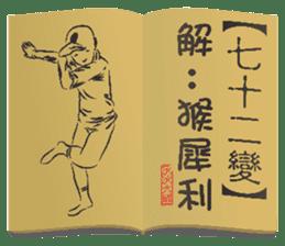 Kung Fu secret stickers sticker #9719279