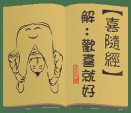 Kung Fu secret stickers sticker #9719281