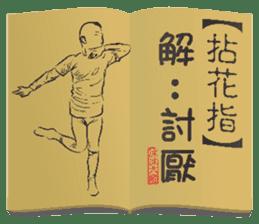 Kung Fu secret stickers sticker #9719285