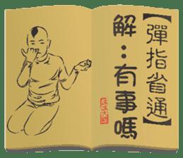 Kung Fu secret stickers sticker #9719286