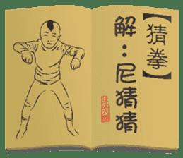 Kung Fu secret stickers sticker #9719290