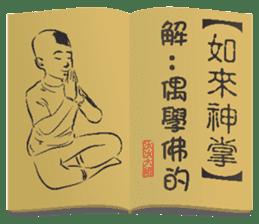 Kung Fu secret stickers sticker #9719291