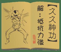 Kung Fu secret stickers sticker #9719292
