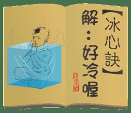 Kung Fu secret stickers sticker #9719293