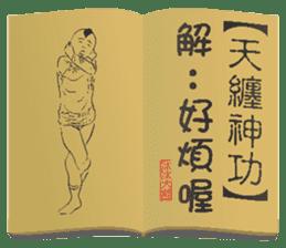 Kung Fu secret stickers sticker #9719296