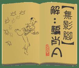 Kung Fu secret stickers sticker #9719298