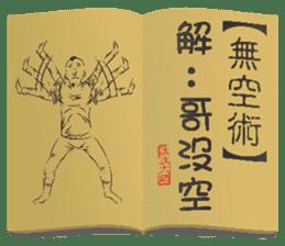 Kung Fu secret stickers sticker #9719299