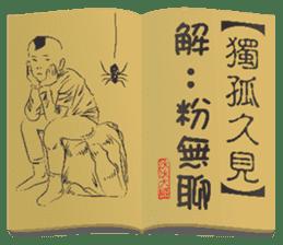 Kung Fu secret stickers sticker #9719301