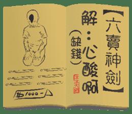 Kung Fu secret stickers sticker #9719304