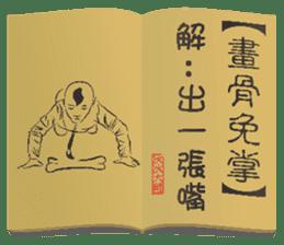 Kung Fu secret stickers sticker #9719310